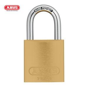 ABUS 72 Series Anodized Aluminium Padlock 72/40-GLD